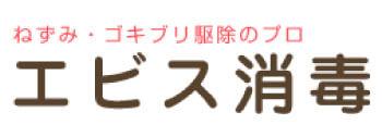 千葉県・埼玉県